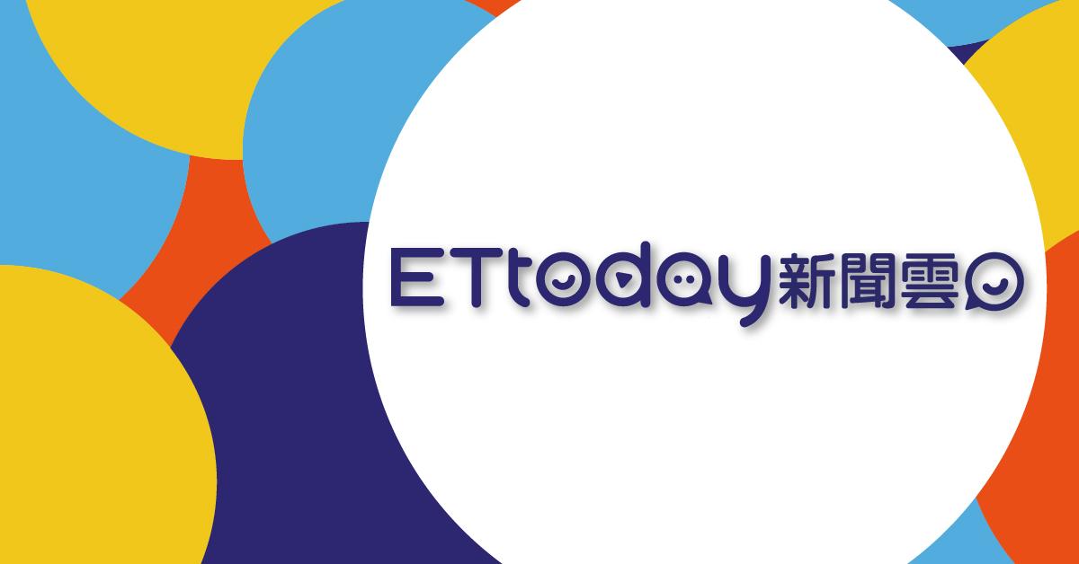 ETtoday新聞雲 - 维基百科,自由的百科全书